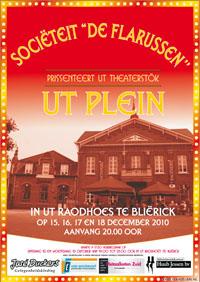 affiche 2010